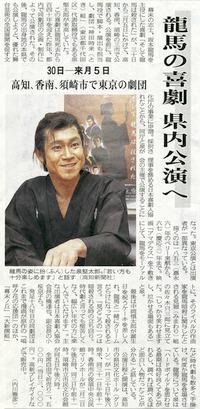 松田ケイジの画像 p1_2